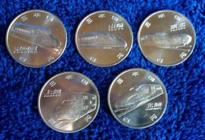 新幹線50周年記念硬貨100円