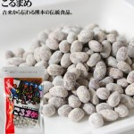 【干しこる豆】健康食材!熊本?