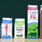 【牛乳・乳製品】値上げ!理由は?