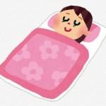 【睡眠不足】が体に及ぼす悪影響!