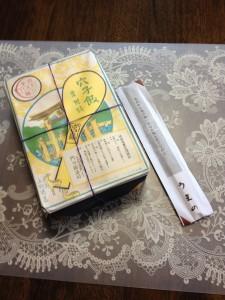 広島の【穴子弁当】が『マツコの知らない世界』に登場!