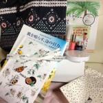 8月分【MY LITTLE BOX】が届きました!商品は?