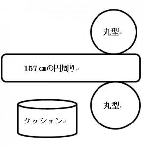2020-03-21_172842