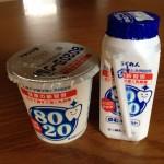 【L8020】『ヨーグルト』はスーパーで買える!?