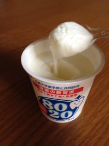 【L8020】虫歯菌・歯周病菌を増やさないヨーグルトで注目!