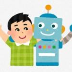 【ロボット】が接客する『変なホテル』が人気になっている!