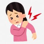 【五十肩】の辛い痛み!改善する方法?