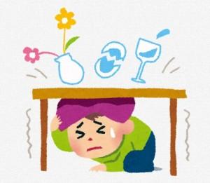 【東京】で地鳴り!地震の前兆?