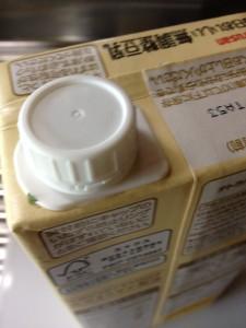 【ふた付き】紙パック!保存ケースはどんな商品?