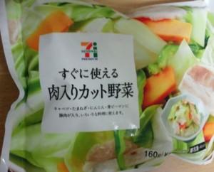 【コンビニ】の惣菜!人気惣菜ランキングは?