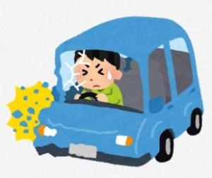 【ブレーキとアクセル】踏み間違い!防止装置が気になる