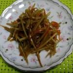 【きんぴらごぼう】食物繊維が豊富・腸活に最適!