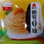 【コンニャク麺】人気・低カロリー!