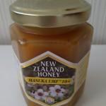 【マヌカハニー】栄養価の高いハチミツ!効果・効能
