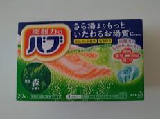 【入浴剤・バスソルト】が大人気!!